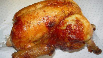 Fırında Kızarmış Tavuk